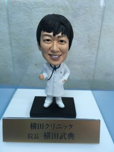 横田クリニック 院長フィギュア