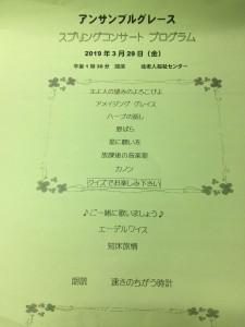 IMG_0846 (1)